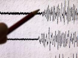 Terremoto de 7.7 grados sacude el sureste de Alaska
