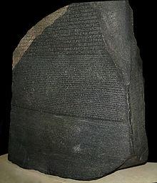 Piedra de Rosetta (Museo británico de Londres)