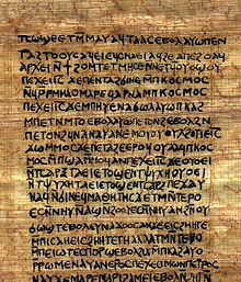 220px-Gospel_of_Thomas