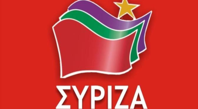 Plan de Syriza para una Troika nerviosa