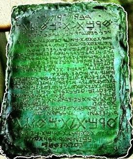 https://convergenciarmonica.files.wordpress.com/2018/05/a5d42-emerald-tablets-2.jpeg?w=274&h=328